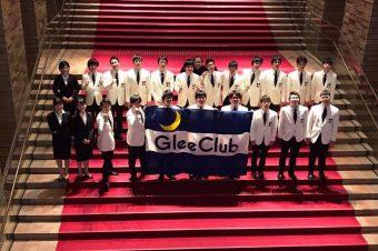 静岡に関学グリークラブがやってきます!